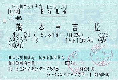 f:id:Himatsubushi2:20200424135202j:plain