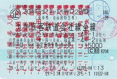 f:id:Himatsubushi2:20200424135430j:plain