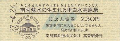 f:id:Himatsubushi2:20200424135715j:plain