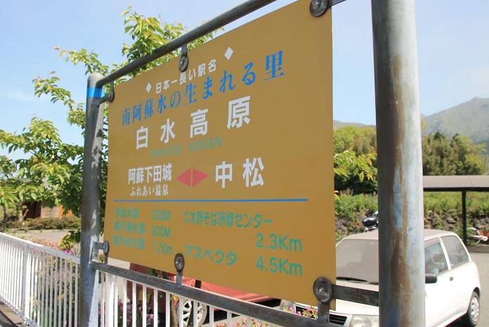 f:id:Himatsubushi2:20200424135813j:plain