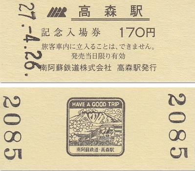 f:id:Himatsubushi2:20200424140155j:plain