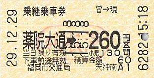 f:id:Himatsubushi2:20200424140619j:plain