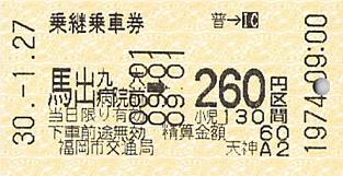 f:id:Himatsubushi2:20200424140639j:plain