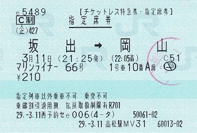 f:id:Himatsubushi2:20200424141308j:plain