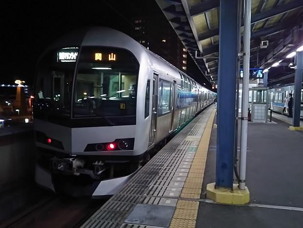 f:id:Himatsubushi2:20200424141325j:plain