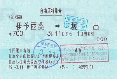 f:id:Himatsubushi2:20200424141542j:plain
