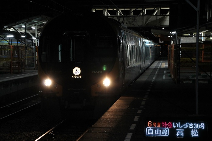 f:id:Himatsubushi2:20200424141600j:plain
