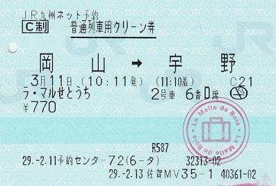 f:id:Himatsubushi2:20200424142127j:plain