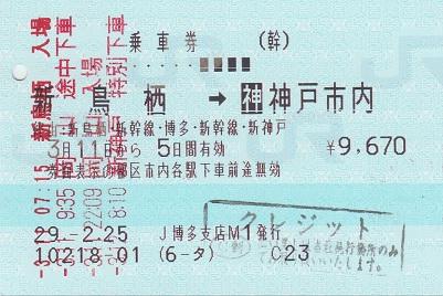 f:id:Himatsubushi2:20200424142737j:plain