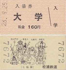 f:id:Himatsubushi2:20200425045700j:plain