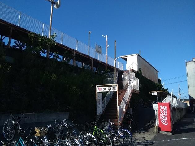 f:id:Himatsubushi2:20200425045720j:plain