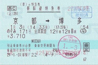 f:id:Himatsubushi2:20200425045906j:plain