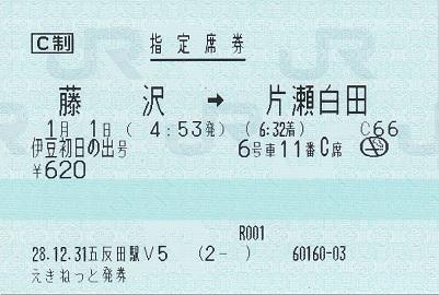 f:id:Himatsubushi2:20200425055236j:plain