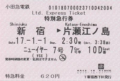 f:id:Himatsubushi2:20200425055417j:plain