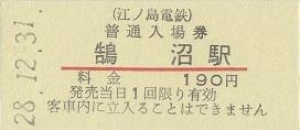 f:id:Himatsubushi2:20200425055723j:plain