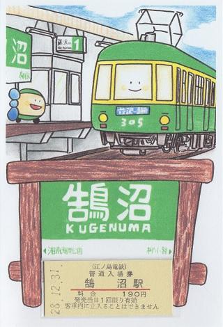 f:id:Himatsubushi2:20200425055739j:plain