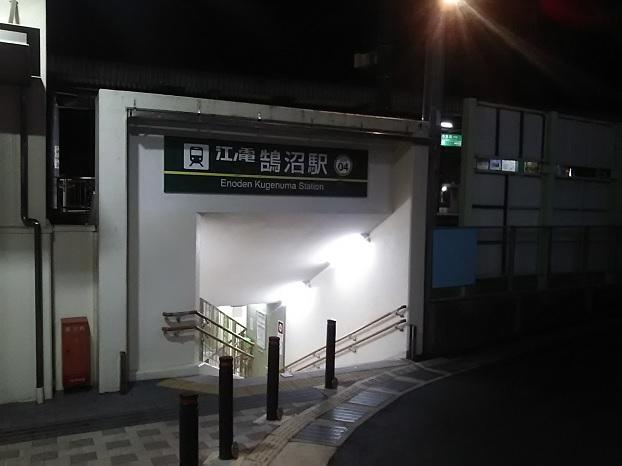 f:id:Himatsubushi2:20200425055800j:plain