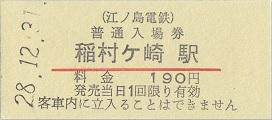 f:id:Himatsubushi2:20200425060304j:plain