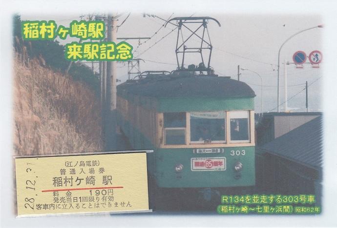f:id:Himatsubushi2:20200425060403j:plain