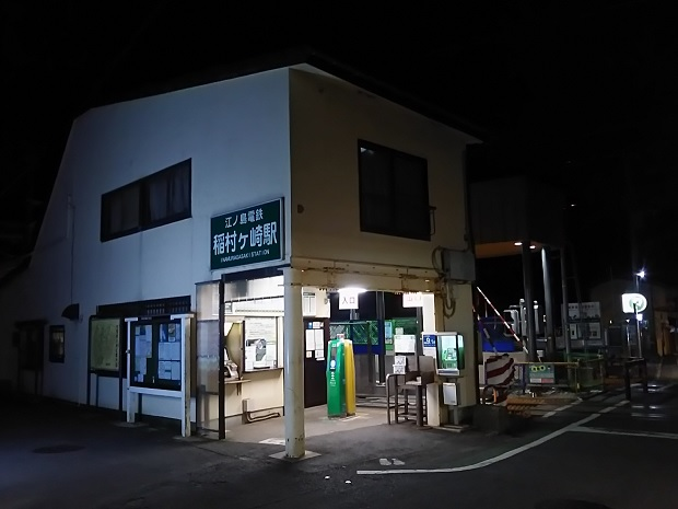 f:id:Himatsubushi2:20200425060419j:plain