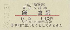 f:id:Himatsubushi2:20200425060736j:plain