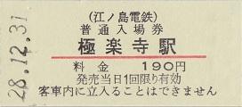 f:id:Himatsubushi2:20200425060851j:plain