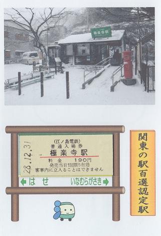 f:id:Himatsubushi2:20200425060906j:plain