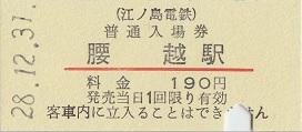 f:id:Himatsubushi2:20200425061013j:plain
