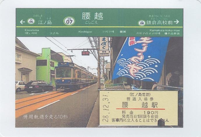 f:id:Himatsubushi2:20200425061029j:plain