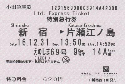 f:id:Himatsubushi2:20200425061440j:plain
