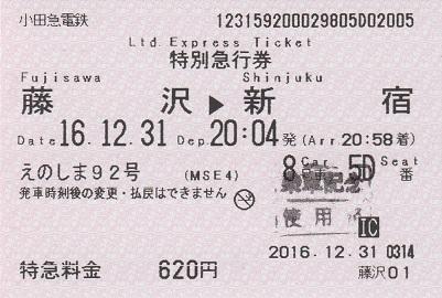 f:id:Himatsubushi2:20200425061457j:plain