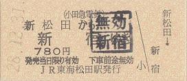 f:id:Himatsubushi2:20200425061710j:plain