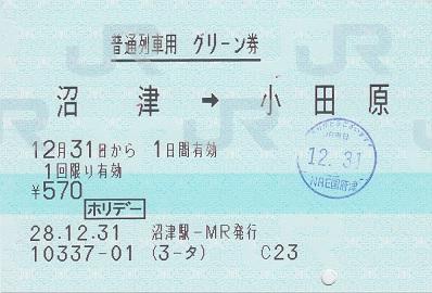 f:id:Himatsubushi2:20200425062043j:plain
