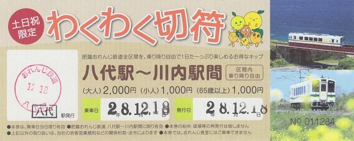 f:id:Himatsubushi2:20200425223722j:plain
