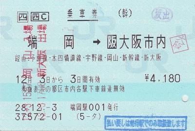 f:id:Himatsubushi2:20200425224519j:plain