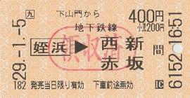 f:id:Himatsubushi2:20200425230410j:plain