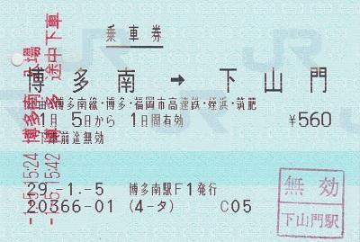 f:id:Himatsubushi2:20200425230450j:plain