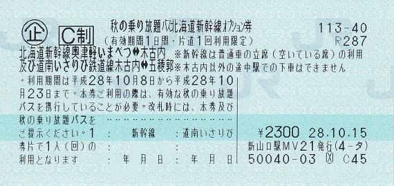 f:id:Himatsubushi2:20200425230535j:plain