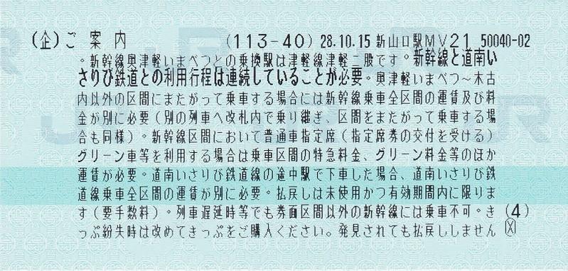 f:id:Himatsubushi2:20200425230554j:plain