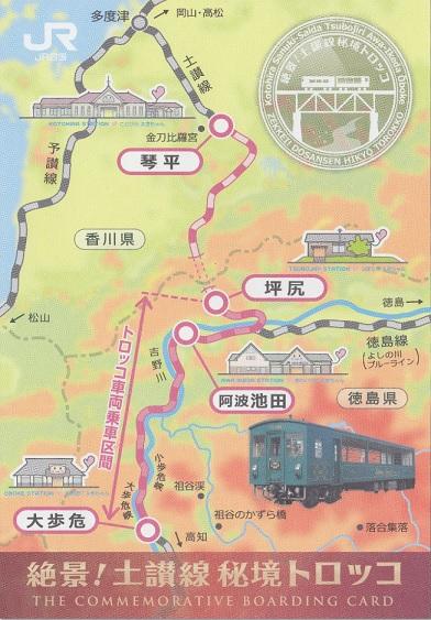 f:id:Himatsubushi2:20200425231252j:plain