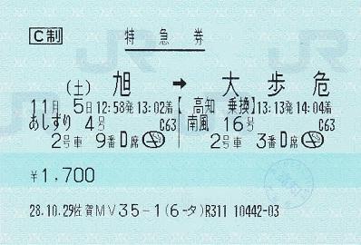 f:id:Himatsubushi2:20200425231517j:plain