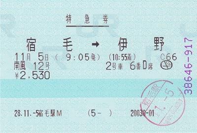 f:id:Himatsubushi2:20200425231718j:plain