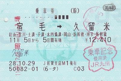 f:id:Himatsubushi2:20200425231838j:plain