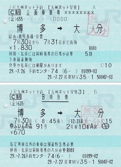 f:id:Himatsubushi2:20200425235905j:plain