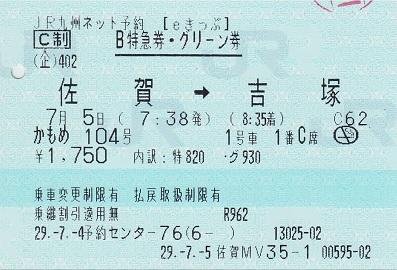 f:id:Himatsubushi2:20200426000356j:plain