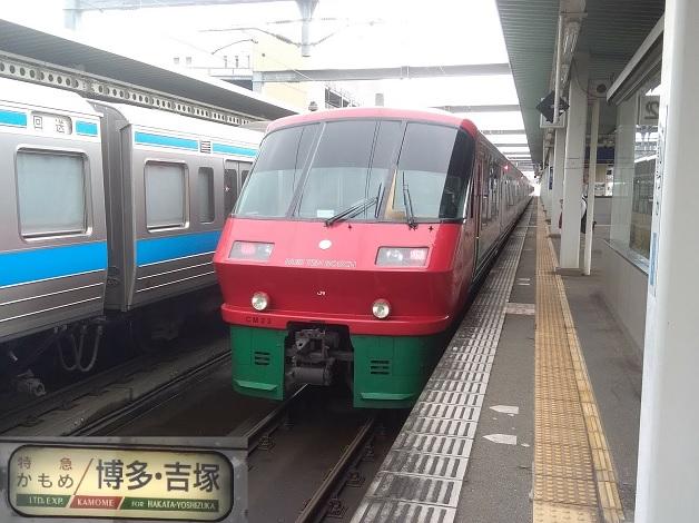 f:id:Himatsubushi2:20200426000413j:plain