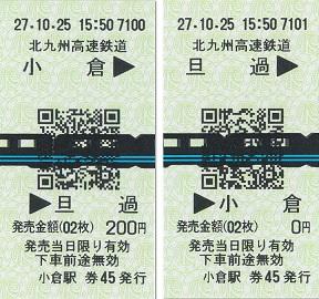 f:id:Himatsubushi2:20200426161544j:plain
