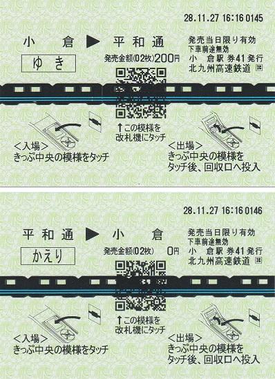 f:id:Himatsubushi2:20200426161605j:plain