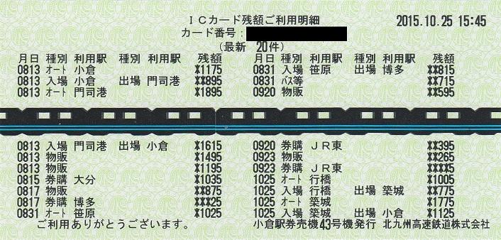 f:id:Himatsubushi2:20200426161627j:plain