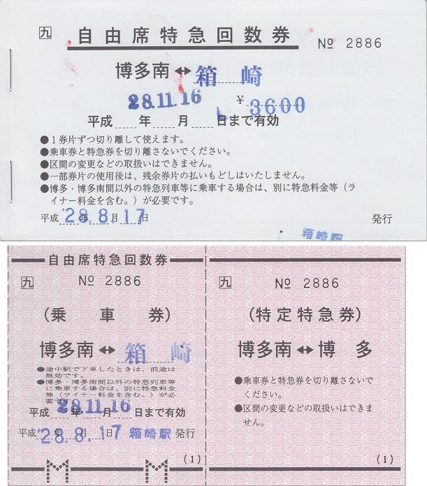 f:id:Himatsubushi2:20200426161837j:plain